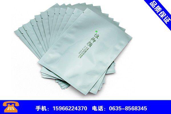 荆门掇刀真空铝箔包装市场规模预测