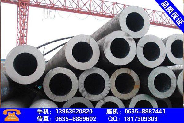 潍坊高密无缝钢管厂家怎样市场价格