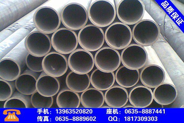 内蒙古兴安盟无缝钢管厂家销售材质保障