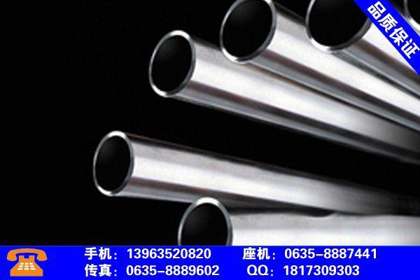 济宁鱼台无缝钢管厂家介绍产品库