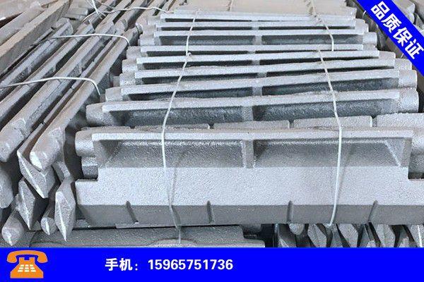 江西萍乡锅炉炉排配件各类产品的不同点