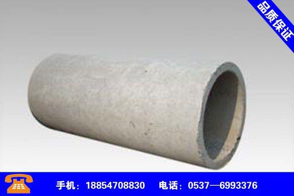池州水泥管厂设备品质文件