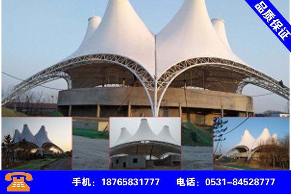 青海果洛膜结构停车棚价格市场