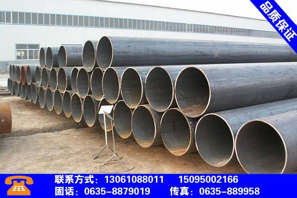 石家庄平山40cr厚壁钢管市场价格