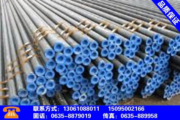 泰州海陵20Cr精密钢管产品问题的解决方案