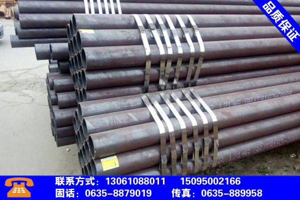运城河津40Cr包钢钢管建设