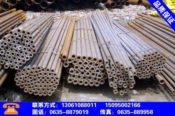 淮南凤台40cr热轧钢管调价信息