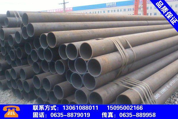 平凉泾川40cr热轧钢管行业知识