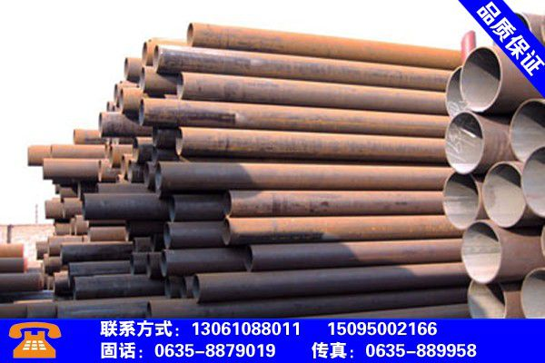 陇南两当县40cr热轧钢管值得期待