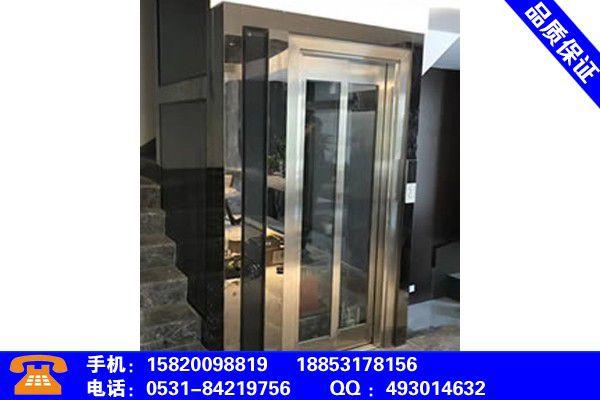 南通海安品牌家用电梯厂家量大优惠欢迎您