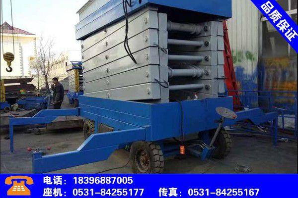 平凉静宁SJQ系列移动式登车桥市场价格