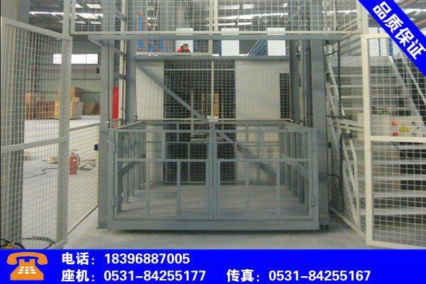 汉中留坝SJY系列移动剪叉式升降平台供货