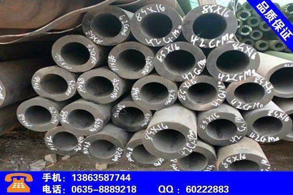 宜宾珙县大厚壁无缝钢管分析项目