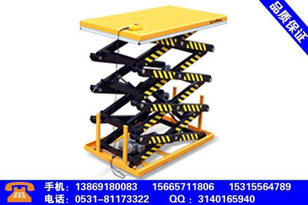 南平建阳货梯导轨式升降机产品的常见用处