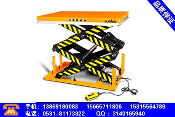 日喀则定结移动式升降机销售经济管理