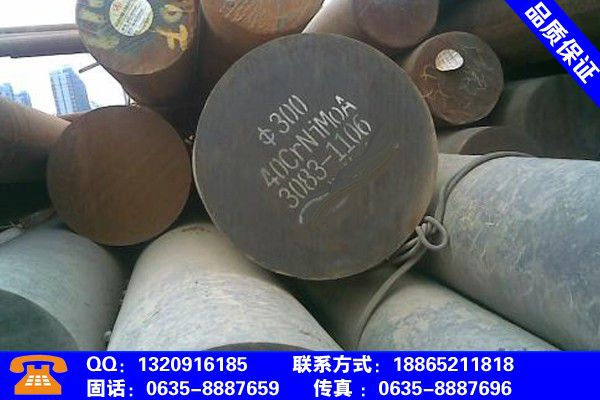 凉山彝族木里20CrNiMo圆钢主要功能