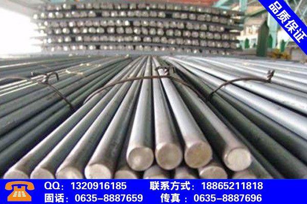 柳州融水9sicr圆钢哪个品牌性能好