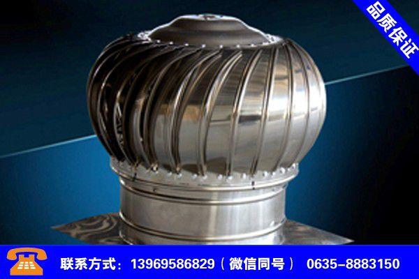 邯郸峰峰矿屋面风机哪个质量好