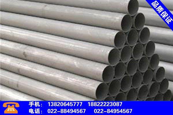 重庆黔江9948石油裂化管视频产品的生产