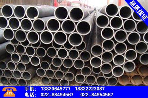 贵州铜仁9948石油裂化管怎么样近期行业