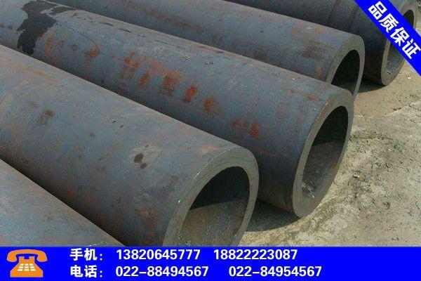 温州平阳低中高压锅炉管 好商