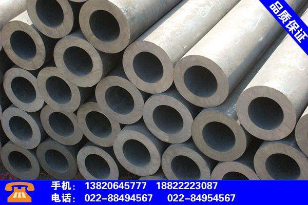 广西玉林20g锅炉管怎么样大厂品质
