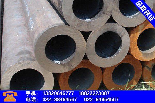 宁夏银川20G锅炉管新产品