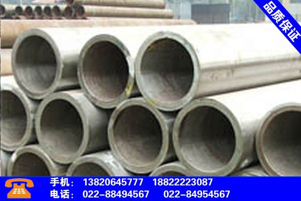 南京秦淮锅炉管含磷高产品特性和使用方法