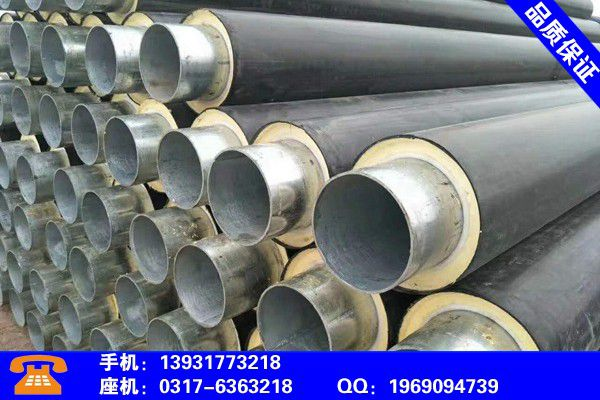 湖北鄂州聚氨酯发泡保温管钢管发货速度快