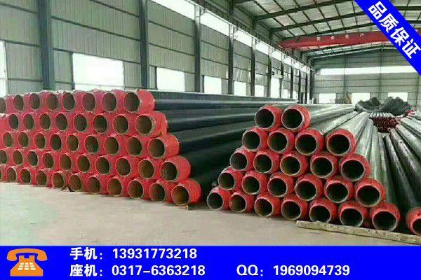 广西柳州直埋保温管尺寸主营业务