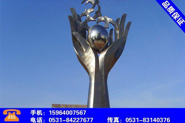 甘孜藏族稻城大型不锈钢雕塑价格小幅波动