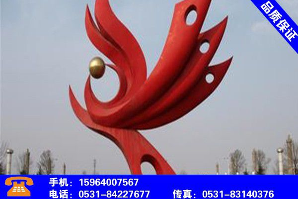 甘孜藏族德格不锈钢雕塑发展前景广阔