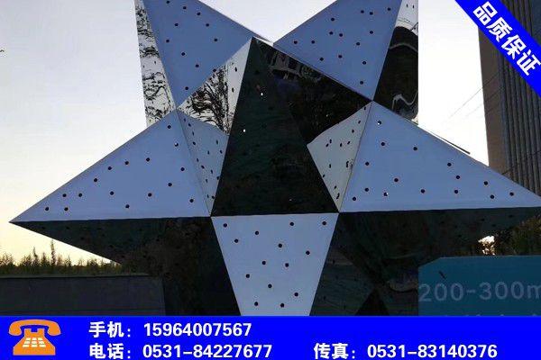 扬州广陵不锈钢雕塑厂家制造商
