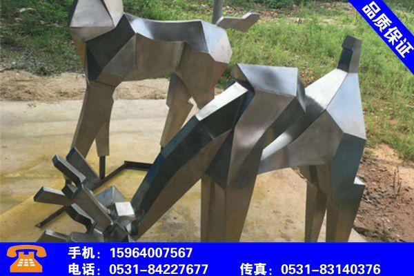鹤岗萝北园林不锈钢雕塑精华