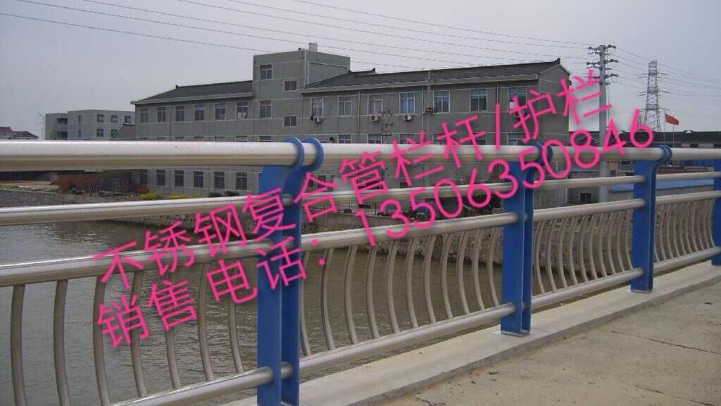 廣東茂名茂南不銹鋼碳素鋼復合管護欄行業國