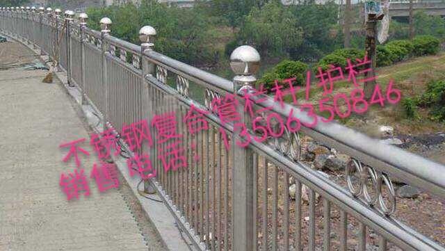 廣東清遠佛岡護欄鋼板立柱品牌如何選擇
