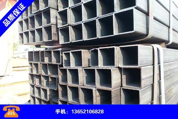 金华浦江qb镀锌方管产品的优势所在