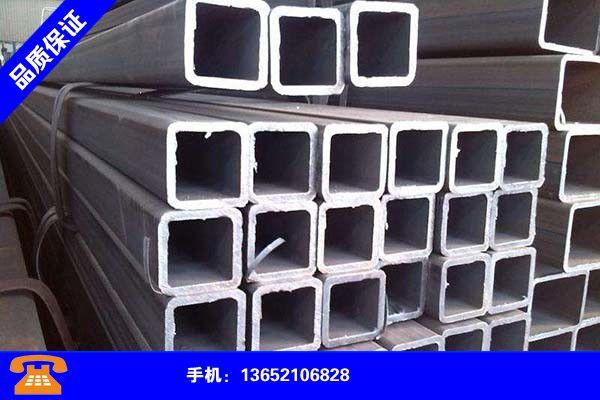 上海嘉定鋼方管哪個質量好