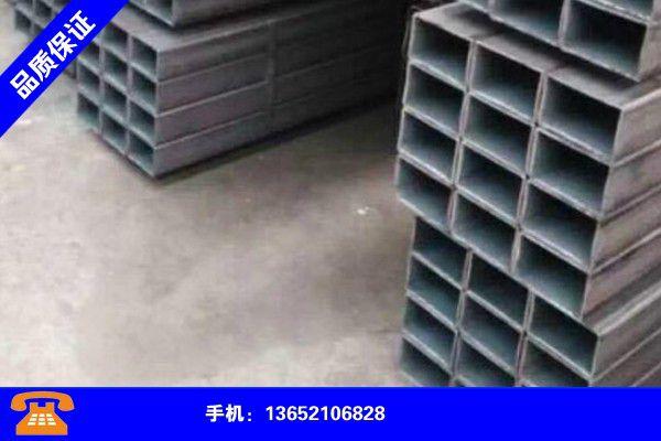 大庆红岗厚壁方管厂型号如何选择