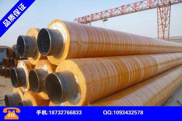 邢臺廣宗玻璃保溫螺旋鋼管標準要求