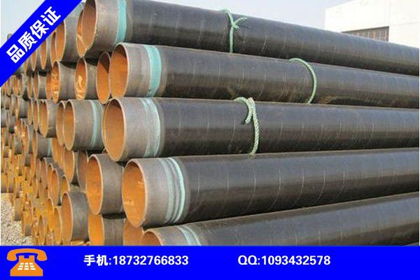張家口宣化異型保溫螺旋鋼管產品的選擇常識