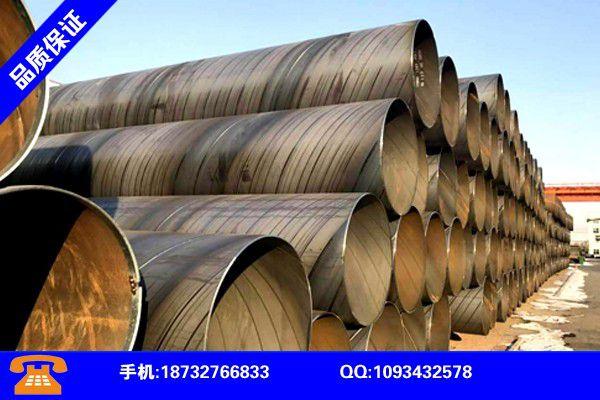 大同阳高保温螺旋钢管厂零售今日新闻