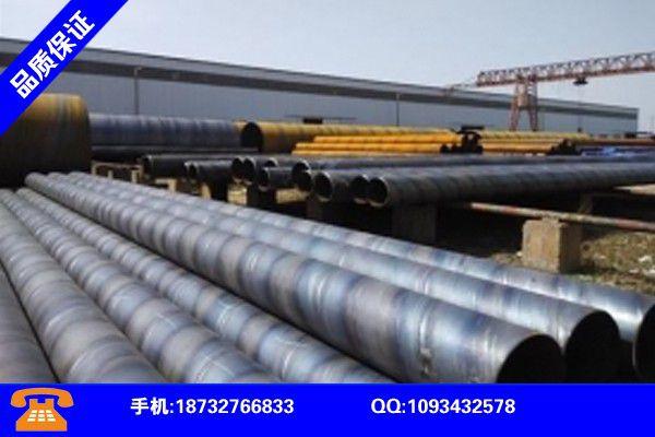 邯郸邱县泡沫保温螺旋钢管企业产品