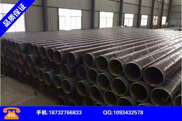 惠州惠东玻璃保温螺旋钢管执行标准