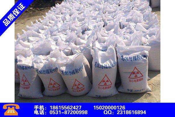湖北宜昌铅板多少钱一吨迅速开拓市场的创新途径