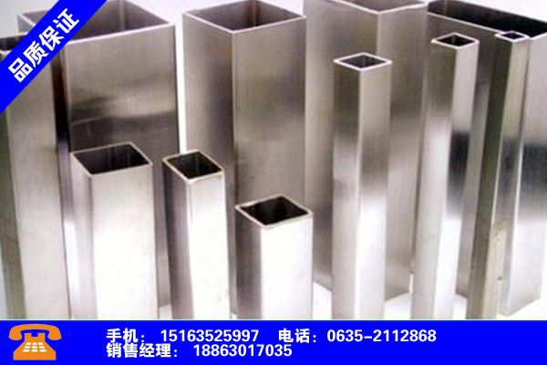 辽宁营口空调铝盘管 有哪些