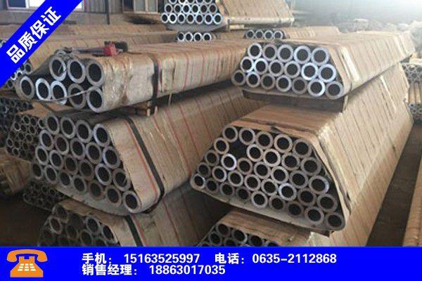 黑龙江绥化大口径铝管生产哪家好