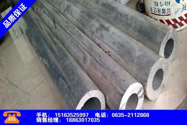 定西岷县铝方管供货