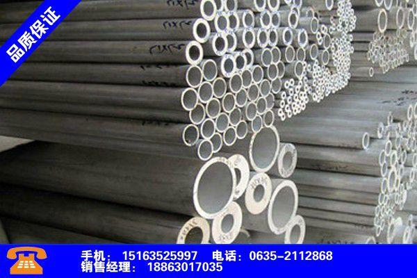 牡丹江阳明大口径铝管原装现货