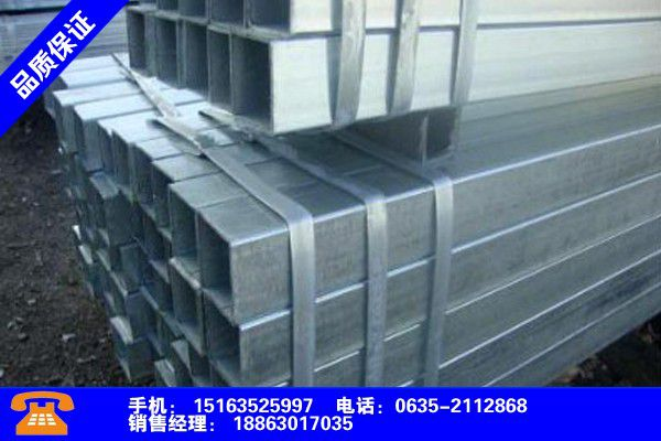 牡丹江西安大口径铝管行业展望